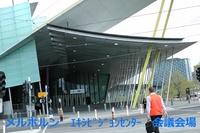 exhibition centre.jpg